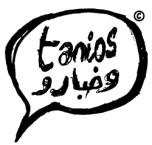 tanios